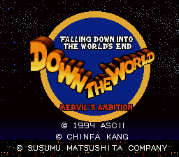 Down the World - Mervil's Ambition (Japan) Title Screen